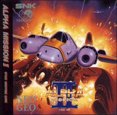 Alpha Mission 2 / ASO II Last Guardian CD