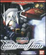 SD Gundam: Emotional Jam
