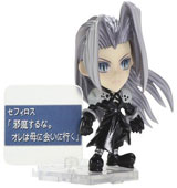 Final Fantasy Trading Arts Kai Mini Sephiroth Figure