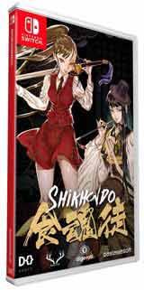 Shikhondo Soul Eater