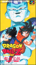 Dragon Ball Z: Super Gokuden 2