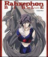RahXephon Bible Film Book