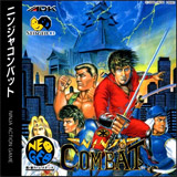 Ninja Combat Neo Geo CD