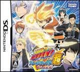 Katekyoo Hitman Reborn! DS Flame Rumble Hyper - Moeyo Mirai