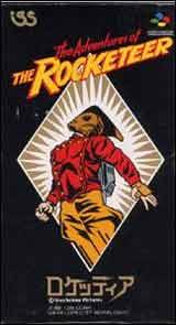 Adventures of the Rocketeer