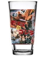 Mothra vs Godzilla 1964 Movie Poster Pint Glass