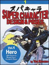 Super Character Design & Poses Volume 1 Hero