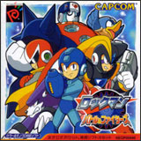 Rockman Battle and Fighters NeoGeo Pocket Color