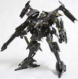 Armored Core Aaliyah Supplice Fine Scale Model Kit