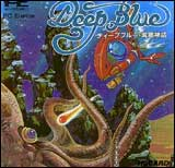Deep Blue Kaiteishinwa PC Engine