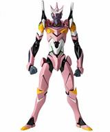 Revoltech Yamaguchi: Evangelion Type 08 Beta