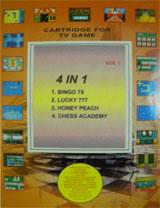 Super Cartridge Version 1: 4-in-1 / Sachen