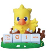 Final Fantasy: Chocobo Perpetual Calendar