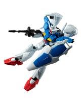 Mobile Suit Gundam G Frame Models Volume 13 BMB