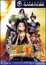 Shaman King: Soul Fight!