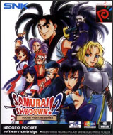 Samurai Shodown 2! NeoGeo Pocket Color
