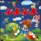 Puyo Puyo CD Super CD-ROM2