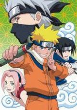 Naruto 2005 Calendar (CL-184)