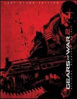 Gears of War 2 Limited Edition Guide