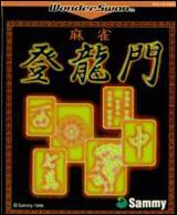 Mahjong Toryuumon