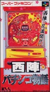 Nishijin Pachinko Monogatari