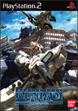 Mobile Suit Gundam Lost War Chronicles