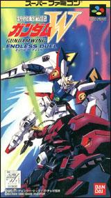 Shin Kidou Senshi Gundam Wing: Endless Duel