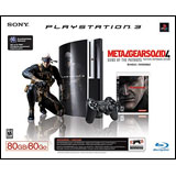 Sony Playstation 3 80GB Metal Gear Solid 4 Bundle 4 USB