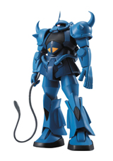 Robot Spirits Mobile Suite Gundam Gouf Anime Version