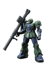 Gundam Origin MS-05 Zaku 1/144 Scale HG Model Kit