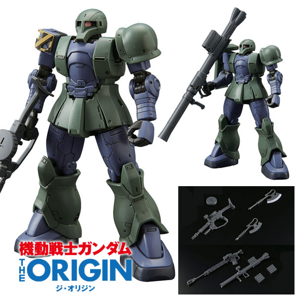 HG Gundam Origin Zaku 1/144 Scale Model Kit