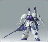 Gundam Iron Blooded Orphans Kimaris 1/100 Scale Model Kit