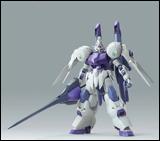 Gundam Iron Blooded Orphans Kimaris 1/100 Scale Model Kit