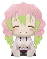 Demon Slayer Mitsuri Kanroji 8 Inch Big Plush