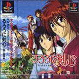 Rurouni Kenshin RPG