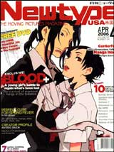 Newtype USA English Edition April 2006 w/ DVD