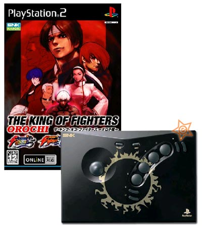 King of Fighters Orochi with Neo Geo Stick 3