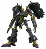Armored Core AC013 Another Seraph Limited Ed. Fine Scale Model Kit