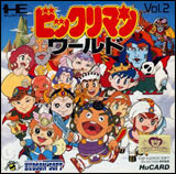 Bikkuriman World CD-Rom2