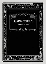 Dark Souls Design Works
