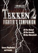 Totally Unauthorized Tekken 2 Fighter's Companion