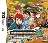 Zoids Saga: Legend of Arcadia