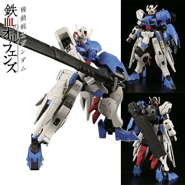 HG Gundam Astaroth 1/144 Scale Model Kit
