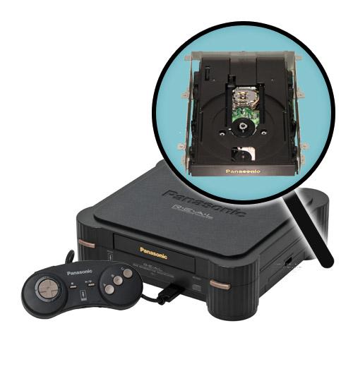 3DO Repairs: Disc Drive Repair Service
