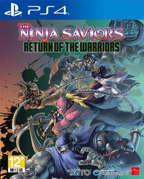 Ninja Saviors: Return of the Warriors
