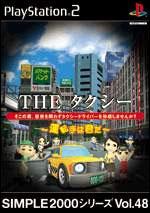 Taxi Driver: Simple2000 Vol 48