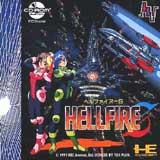 Hellfire S CD-ROM2