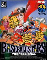 Baseball Stars Neo Geo