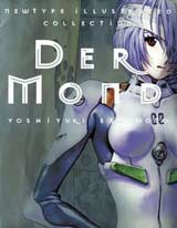 Der Mond: The Art of Neon Genesis Evangelion 2nd Edition