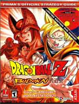 Dragon Ball Z Budokai Official Strategy Guide Book